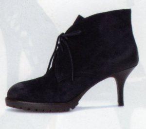 shoes ash001
